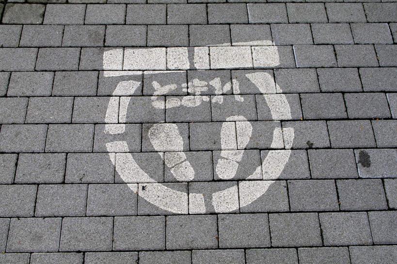 日文,标志,地砖,符号,图案,文字,字符,地面,新宿,标识,两个,白色,灰色
