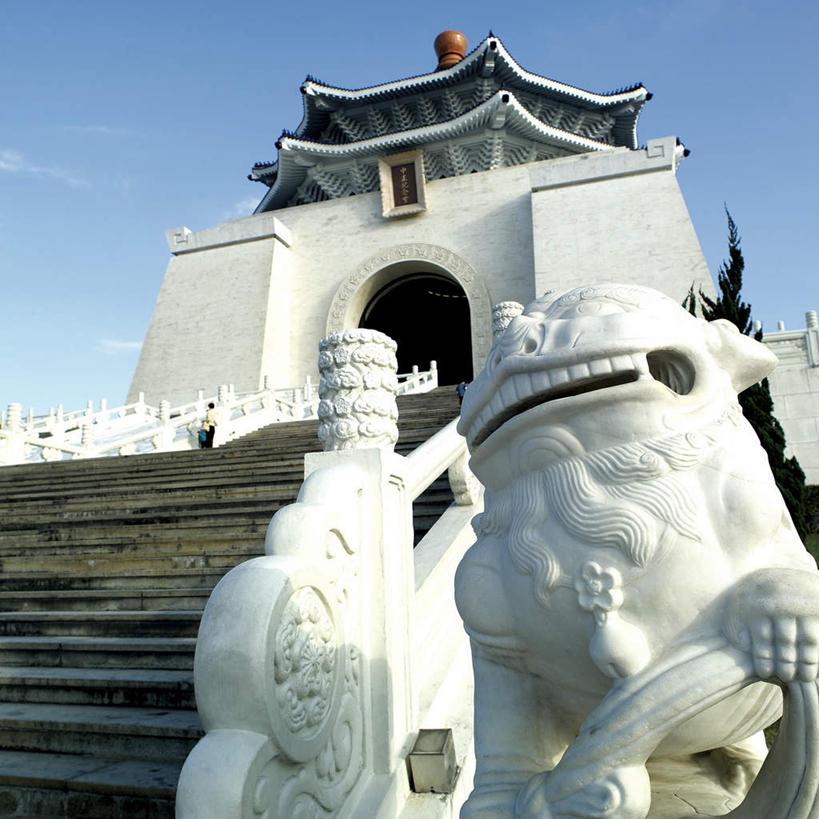 好看的中文水印风景