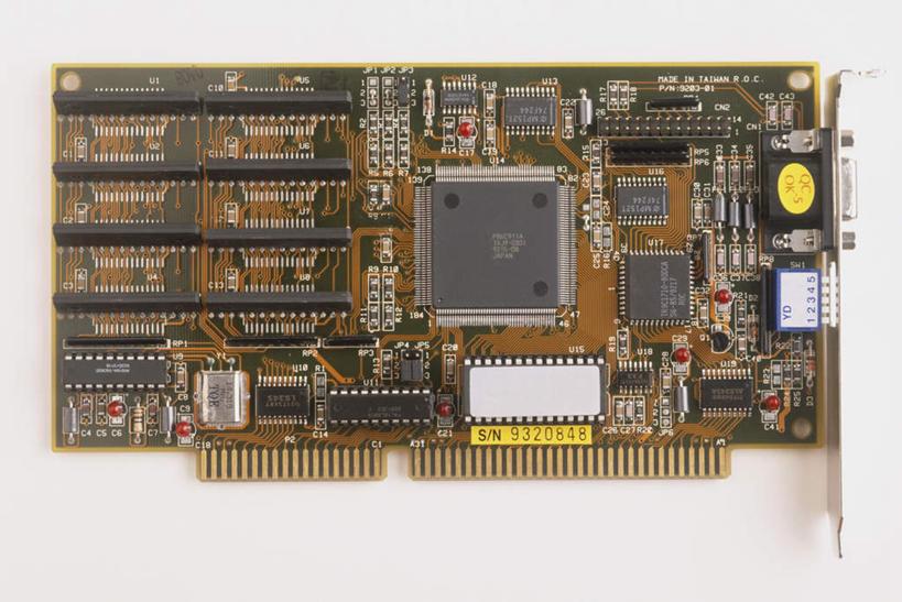 正面,电脑,显示器,鼠标,键盘,静物,金属制品,主板,网络,金属,电路板