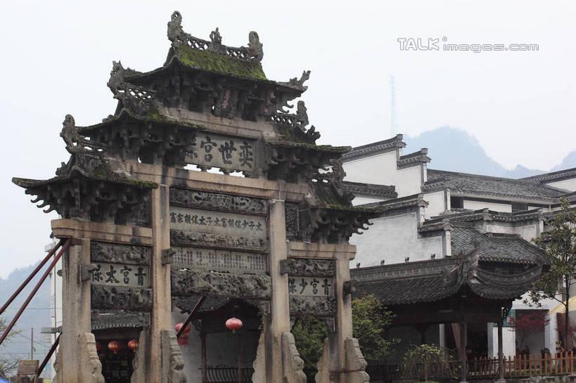 古迹,文化,文物,娱乐,标识,建设,古建筑,楼房,住宅,树,树木,蓝色,绿色