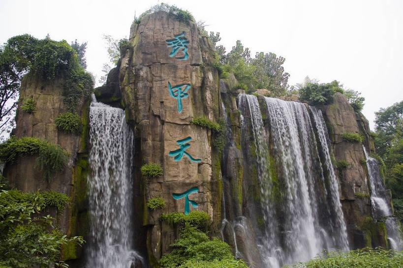 室外,白天,旅游,度假,名胜古迹,瀑布,溪流,标志建筑,地标,建筑,峨眉山